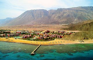 Miramar Resort Taba Heights (ex. Hyatt Regency)