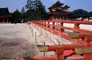 Klasyczna Japonia