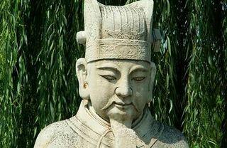 Skarby Kultury Chińskiej
