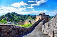 Cesarskie Chiny